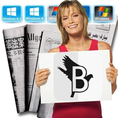 BirdFont Crack For Windows 3.23.5 + Key 2019 Free Full Download