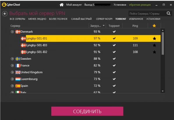 CyberGhost VPN 7.0.5.4112 Crack + Keygen 2019 Free Download