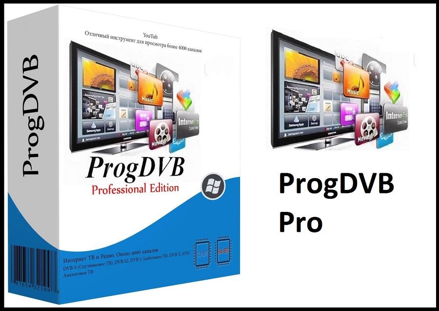 ProgDVB Professional 7.27.1 Crack + Activation Key 2019 Free Download [latest]